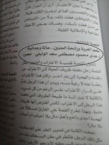 """""""مجلة العربي ..قصص علي الهواء"""""""